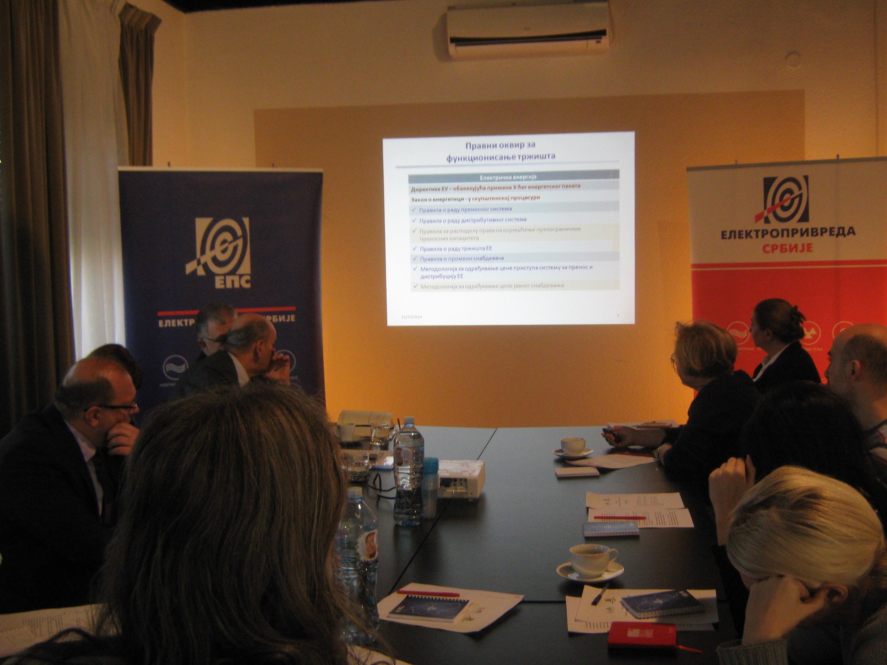 Seminar Liberalizacija trzista el.energije, decembar 2014